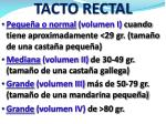 tacto rectal1