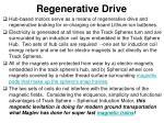 regenerative drive1