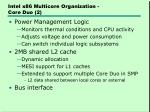 intel x86 multicore organization core duo 2