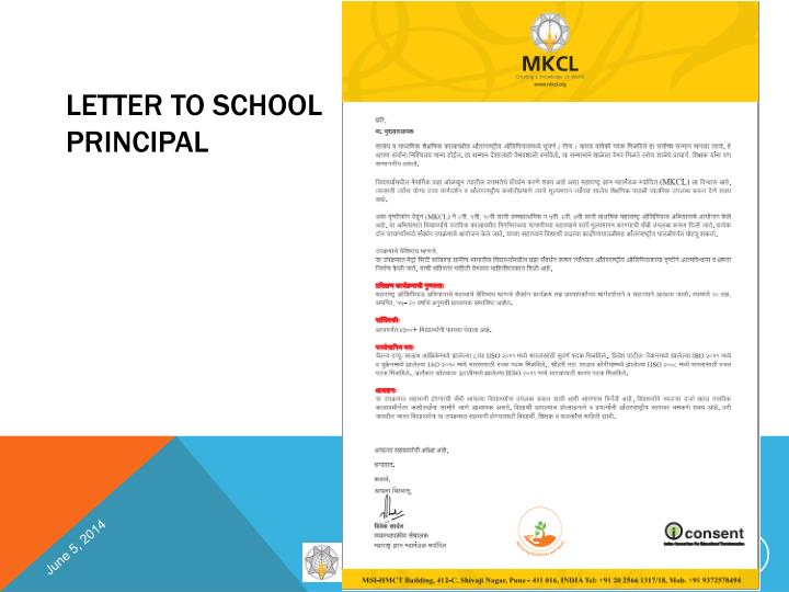 Letter to School Principal