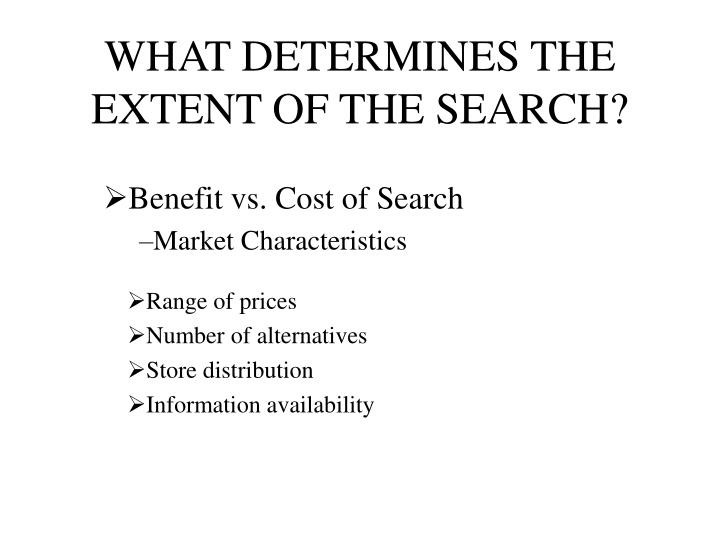 WHAT DETERMINES THE EXTENT OF THE SEARCH?