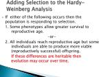 adding selection to the hardy weinberg analysis