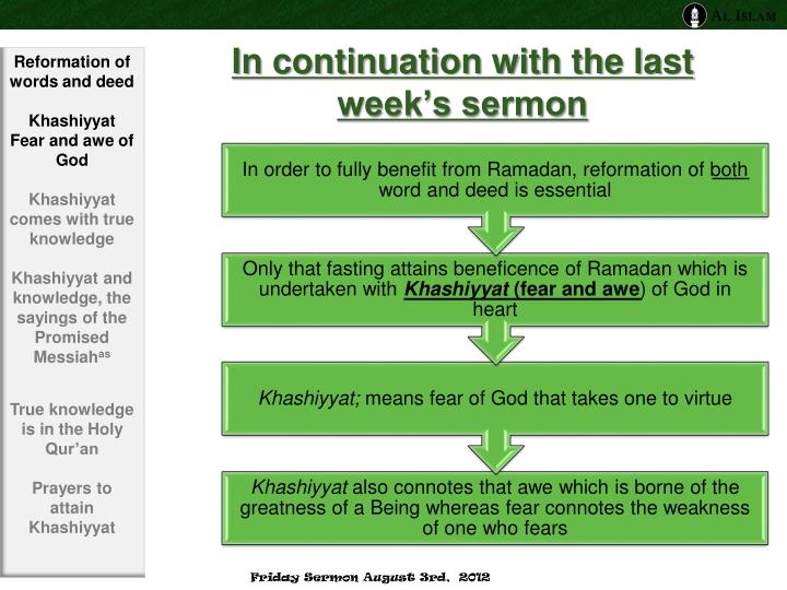In continuation with the last week's sermon