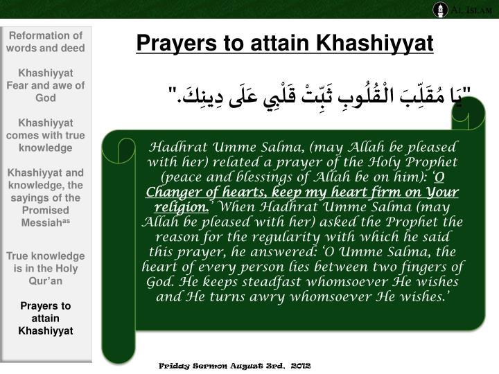 Prayers to attain Khashiyyat