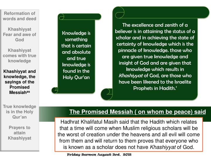 The excellence and zenith of a believer is in attaining the status of a scholar and in achieving the state of certainty of knowledge which is the pinnacle of