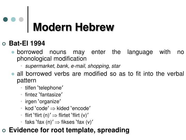 Modern Hebrew