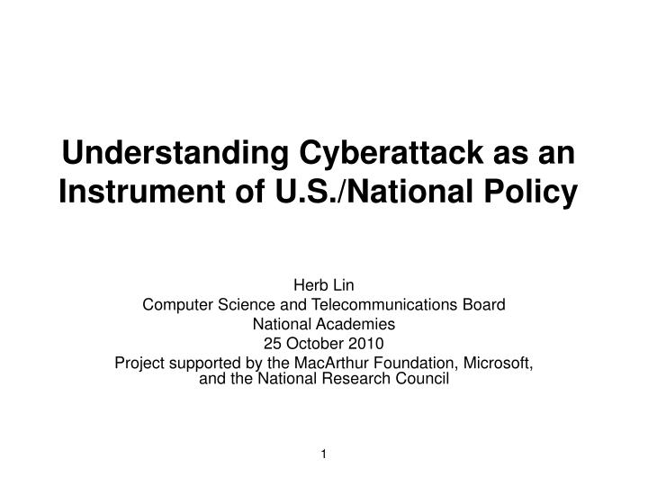 understanding cyberattack as an instrument of u s national policy n.
