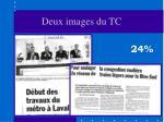 deux images du tc