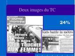 deux images du tc1