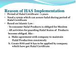 reason of has implementation