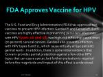 fda approves vaccine for hpv