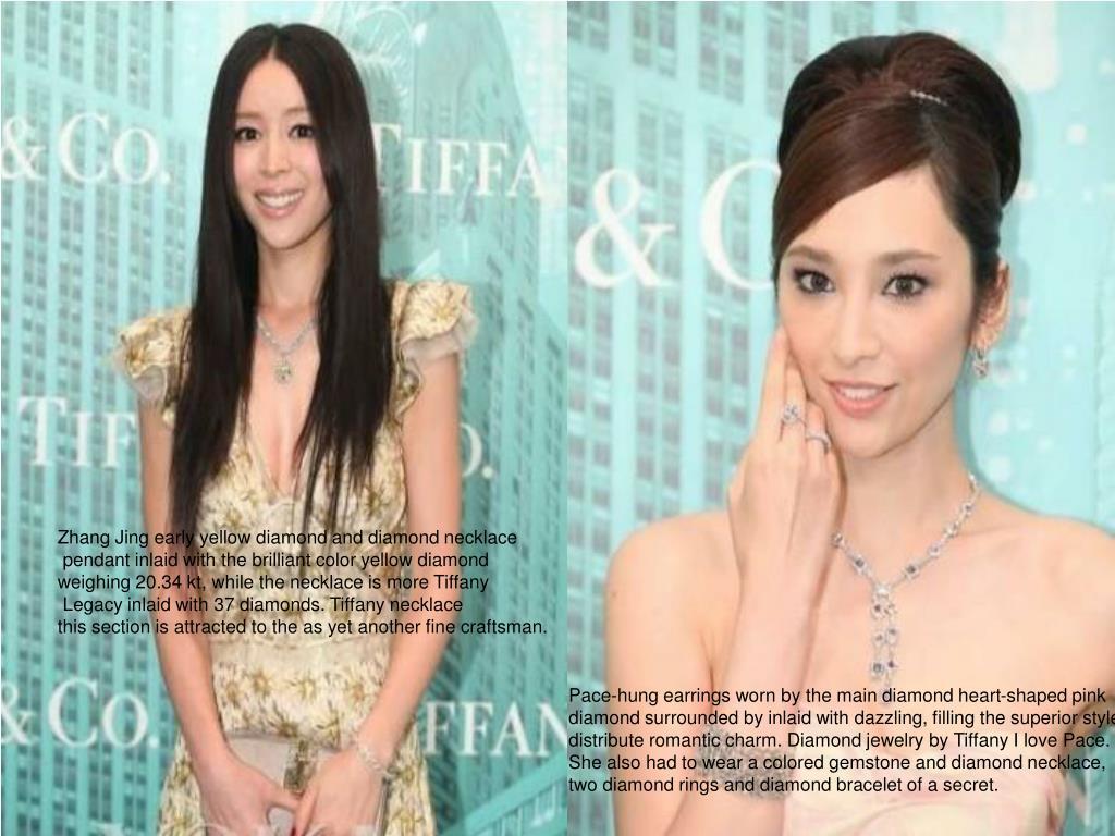 Zhang Jing early yellow diamond and diamond necklace