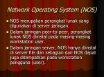 network operating system nos