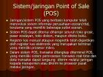 sistem jaringan point of sale pos