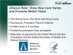 alliance role show how care varies and promote better value