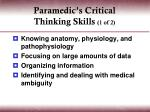 paramedic s critical thinking skills 1 of 2