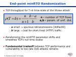 end point minrto randomization1