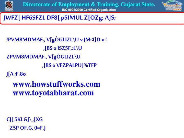 JWFZ[ HF6SFZL DF8[ p5IMUL Z[OZg; A]S;