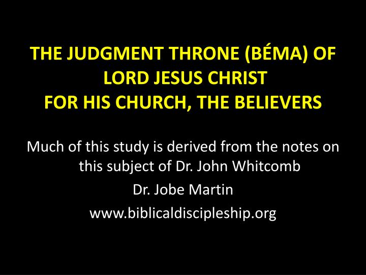 the judgment throne b ma of lord jesus christ for his church the believers n.