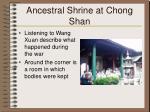 ancestral shrine at chong shan7