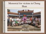 memorial for victims in chong shan