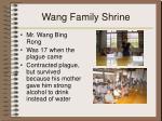 wang family shrine11