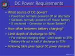 dc power requirements