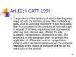 art iii 4 gatt 1994