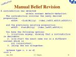 manual belief revision