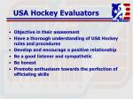 usa hockey evaluators191
