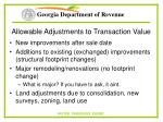 allowable adjustments to transaction value
