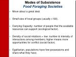 modes of subsistence food foraging societies