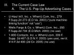 iii the current case law a the u s pop up advertising cases