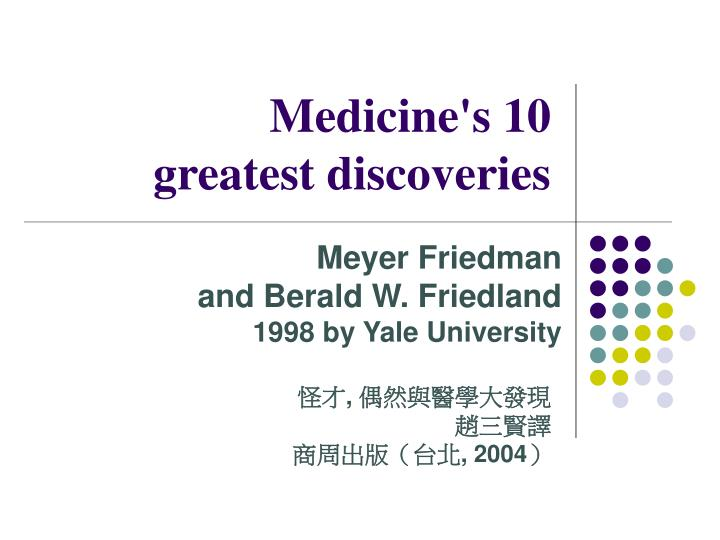 medicine s 10 greatest discoveries n.