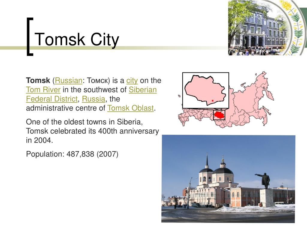 Tomsk City