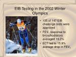 eib testing in the 2002 winter olympics
