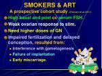 smokers art a prospective cohort study zitzman et al 2001