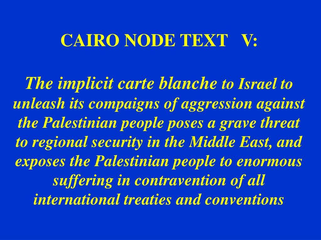 CAIRO NODE TEXT   V:
