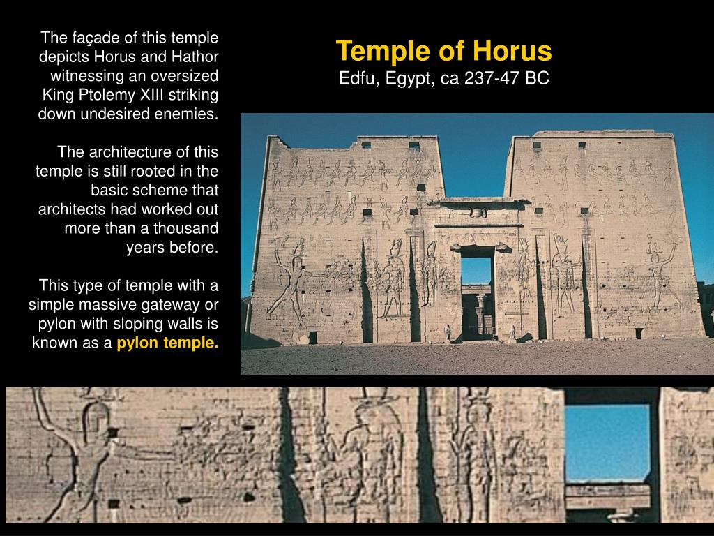 The façade of this temple depicts Horus and Hathor witnessing an oversized King Ptolemy XIII striking down undesired enemies.