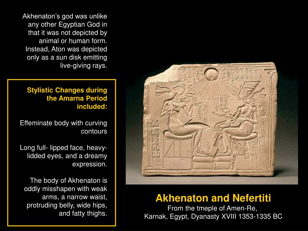 Akhenaton's god was unlike any other Egyptian God in that it was not depicted by animal or human form.  Instead, Aton was depicted only as a sun disk emitting live-giving rays.