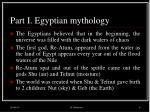 part i egyptian mythology