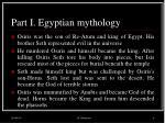 part i egyptian mythology6