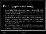 part i egyptian mythology7
