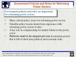 government policies and roles for reforming power sectors