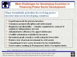 main challenges for developing countries in financing power sector development6