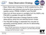 data observation strategy
