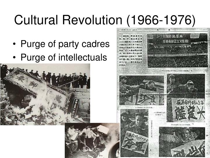 cultural revolution 1966 to 1976 in Home » modern world history » china 1900 to 1976 » the cultural revolution the cultural the cultural revolution had a massive impact on china from 1965 to.