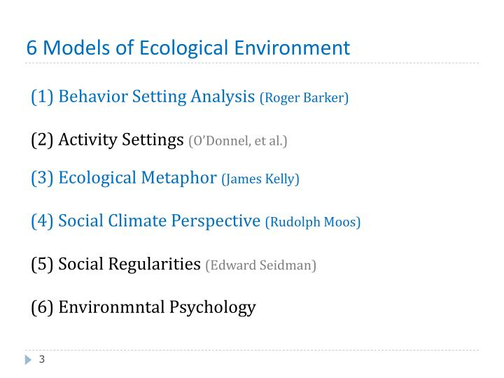 6 models of ecological environment