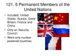 121 5 permanent members of the united nations