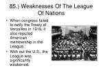 85 weaknesses of the league of nations